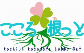 kokoronet - コピー (3) - コピー